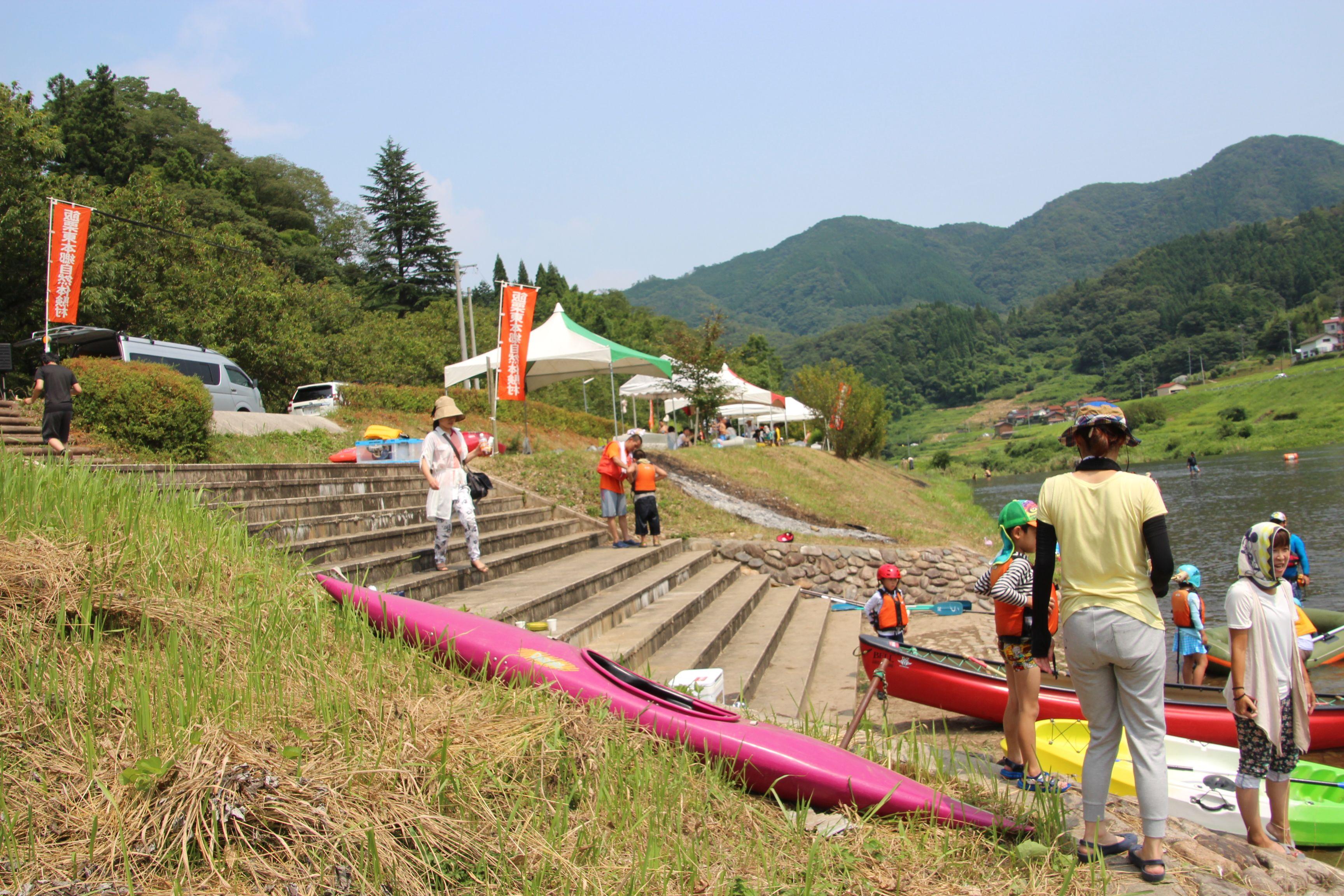第21回神戸川川祭りは盛況に終了しました。